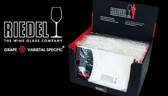 Riedel Microfibre Cloth